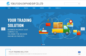 YIWU FUSHU IMP AND EXP CO.,LTD